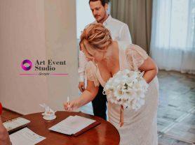 Wedding house Tbilisi - 'Konka'